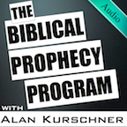 Biblical Prophecy with Alan Kurschner