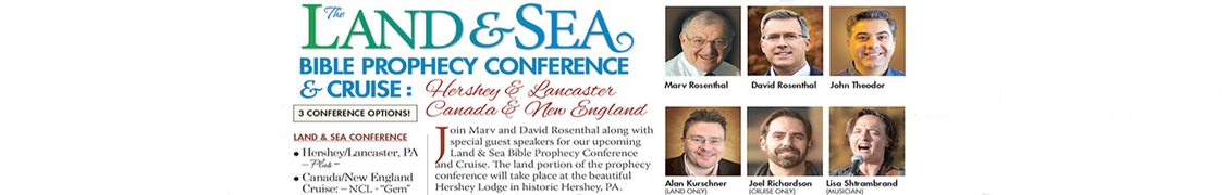 Bible Prophecy Conference in Hershey/Lancaster, PA