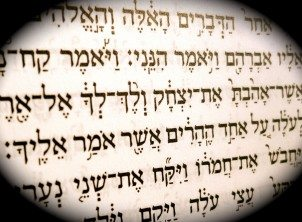 Learn to Speak Biblical Hebrew, so You Can Read it With Fluency