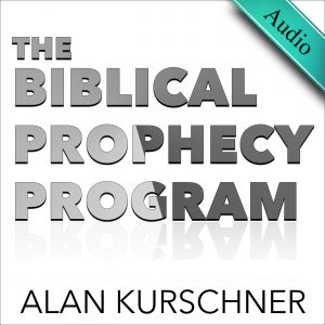 itunes cover art prophecy biblical program