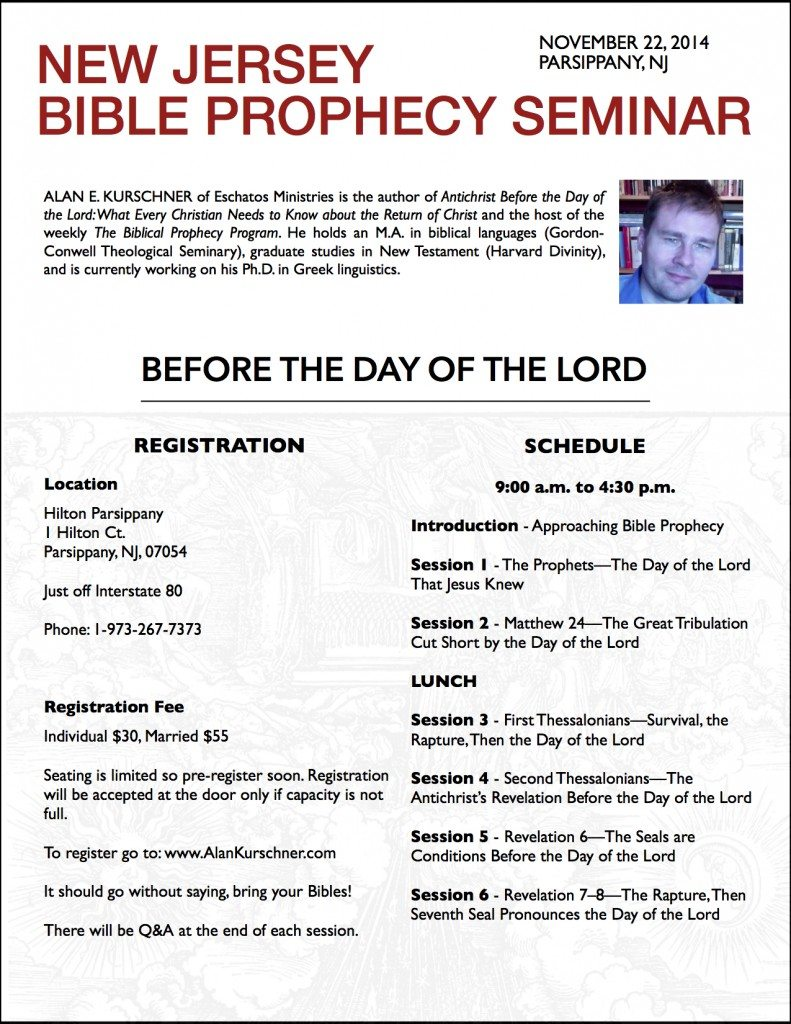 2 alan kurschner new Jersey bible prophecy conference