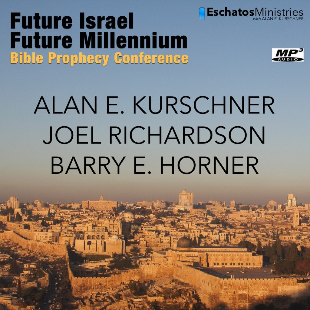 Cover Art for Future Israel, Future Millennium Conference
