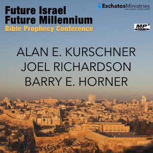 FUTURE ISRAEL, FUTURE MILENNIUM (Download)