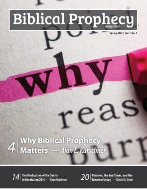 Biblical Prophecy Magazine - Subscription (U.S. & Non-U.S.)